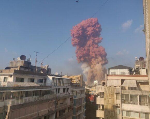 Σοκαριστικά βίντεο από τη στιγμή της έκρηξης στη Βηρυτό – Το ωστικό κύμα παρέσυρε νύφη που φωτογραφιζόταν