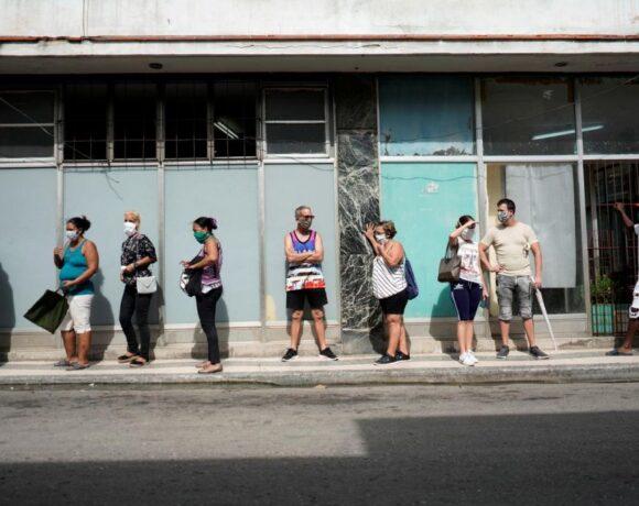 Συναγερμός στην Κούβα : Θλιβερό ρεκόρ νέων κρουσμάτων – Αναζωπυρώθηκε η εξάπλωση