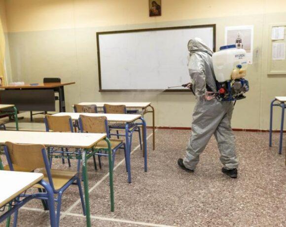 Σχολεία: Πιο πιθανό το άνοιγμα στις 14 Σεπτεμβρίου – Τι θα ισχύσει με τις μάσκες