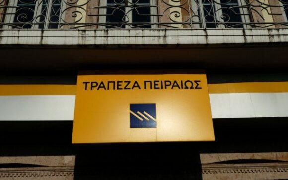 Τράπεζα Πειραιώς: Αίτημα υπαγωγής του Phoenix στον «Ηρακλή»