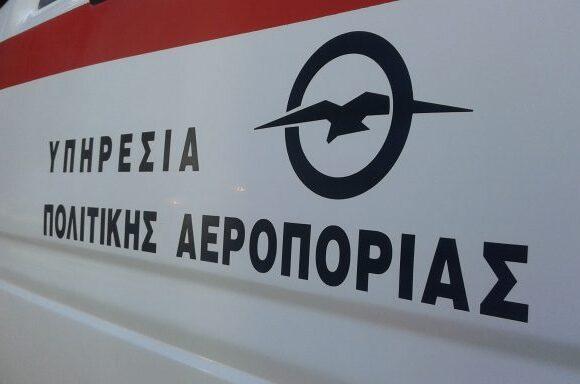 ΥΠΑ: Νέα αναστολή πτήσεων από και προς Τουρκία, Αλβανία και Βόρεια Μακεδονία