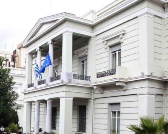ΥΠΕΞ: Συγχαίρουμε το Ισραήλ και τα ΗΑΕ για την ιστορική συμφωνία