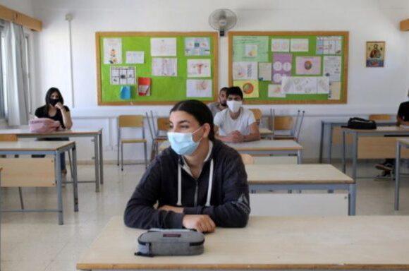 Υπουργείο Παιδείας: Καταρτίζει σχέδια για την επιστροφή των μαθητών στα θρανία