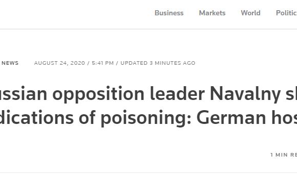 Υπόθεση Ναβάλνι : Για ενδείξεις «δηλητηρίασης» κάνει λόγο και το γερμανικό νοσοκομείο