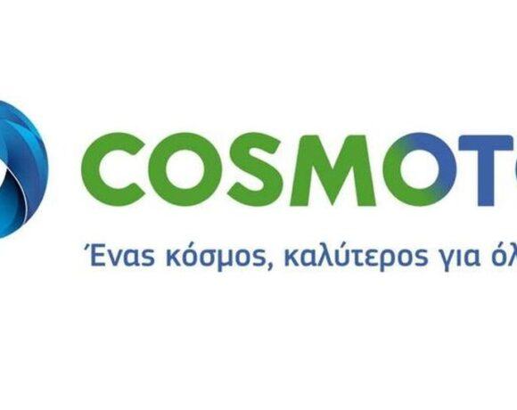 COSMOTE: Μέτρα στήριξης για τους συνδρομητές στις πληγείσες περιοχές στην κεντρική Εύβοια