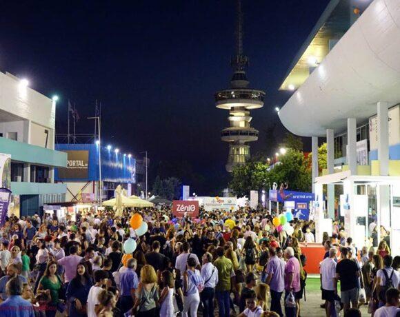 Covid-19: Greece Cancels Thessaloniki Fair, Sets Curfew for Bars in Popular Destinations