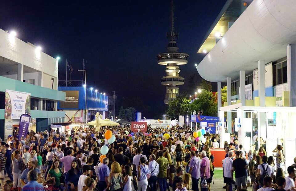 Covid-19: Greece Cancels Thessaloniki Fair, Sets Curfew for Bars in Popular Destinations