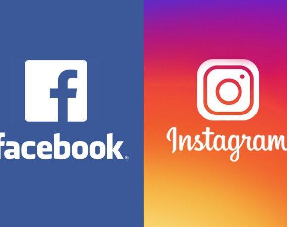 Facebook: Εξάρθρωση ψευδούς δικτύου με υποστηρικτές του προέδρου Τραμπ