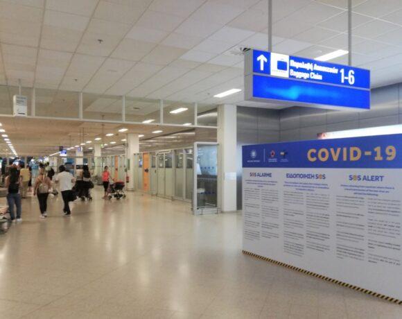 Greece Extends Suspension of Entry for Non-EU Citizens