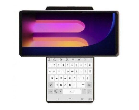 """LG Wing: Δείτε το πρώτο βίντεο με το """"περιστρεφόμενο"""" smartphone"""