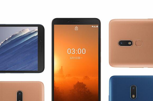 Nokia C3: Επίσημα με ο οκταπύρηνο επεξεργαστή, θύρα micro-USB και τιμή 85 ευρώ
