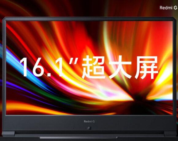 Redmi G: Επίσημα το πρώτο gaming laptop της εταιρείας με τιμή περίπου 610 ευρώ [Κίνα]