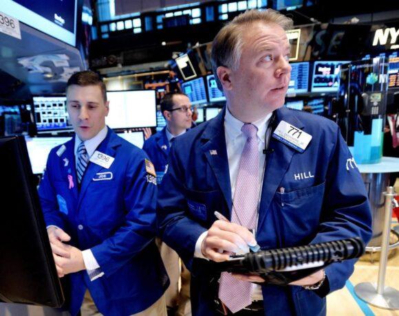 Wall Street: Επιχείρηση διατήρησης της θετικής πορείας