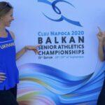300 αθλητές και αθλήτριες στο 73ο βαλκανικό πρωτάθλημα