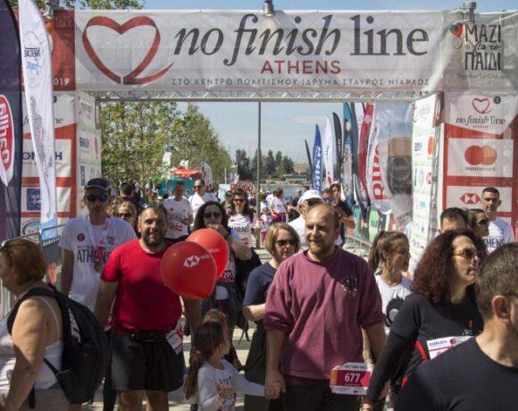 5ο No Finish Line Athens, ραντεβού το Μάιο του 2021