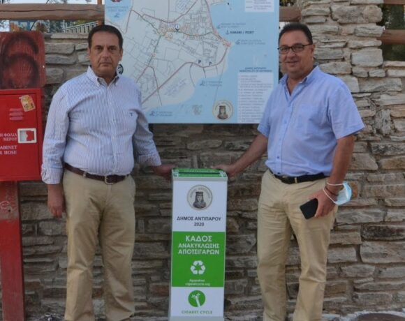 Antiparos Looks to Dispose of Cigarette Butts Properly