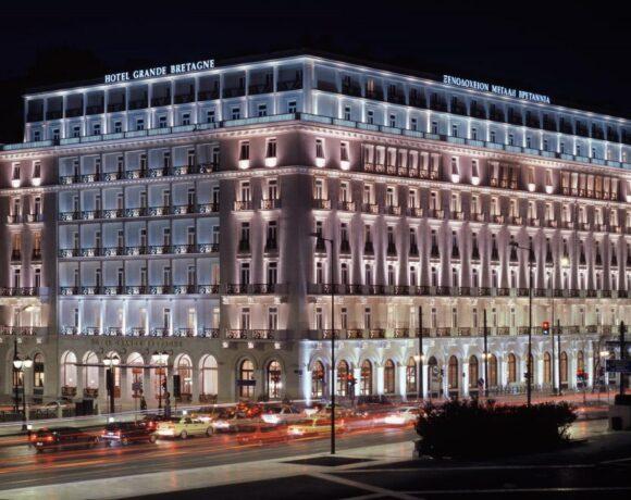 Athens' Hotel Grande Bretagne 'Not for Sale', Says Owner