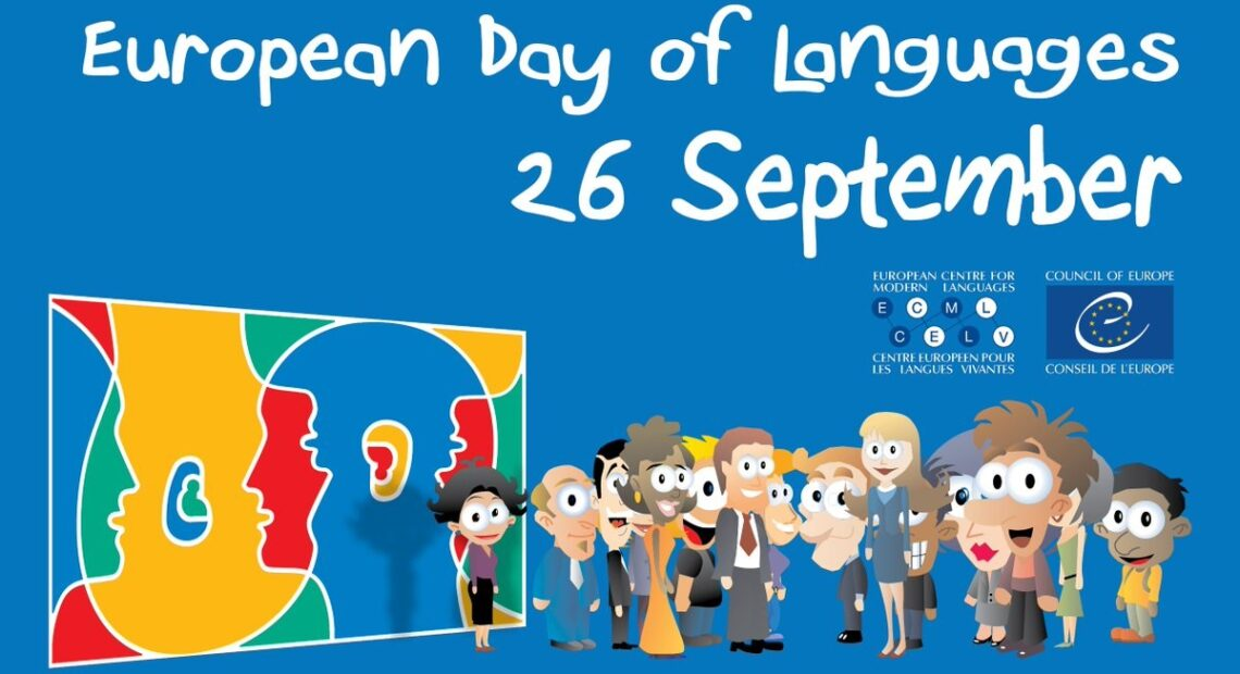 Athens to Celebrate European Day of Languages 2020 with Digital Treasure Hunt