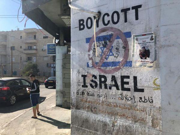Ένα-ένα τα αραβικά κράτη εγκαταλείπουν τους Παλαιστινίους