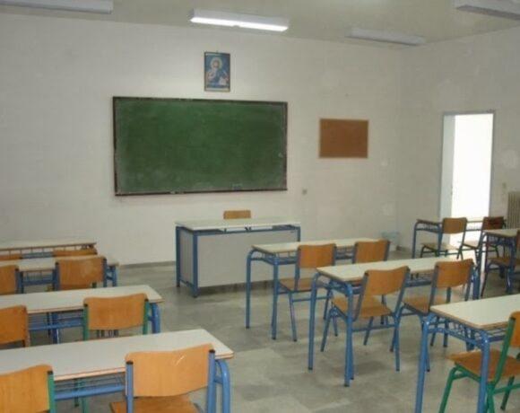 Ανοίγουν τα σχολεία: Τι πρέπει να προσέξουν μαθητές, γονείς και καθηγητές