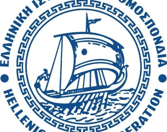 Απάντηση της διοίκησης της ΕΙΟ στην Εθνική ομάδα ιστιοπλοΐας