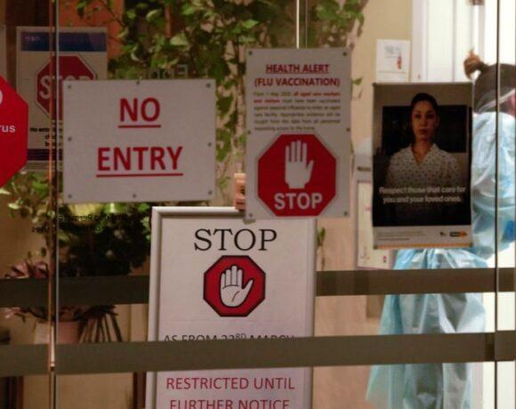 Αυστραλία : Διπλασιάστηκαν οι νεκροί το τελευταίο 24ωρο στη Βικτόρια