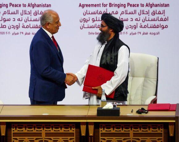 Αφγανιστάν: Άρχισαν απευθείας συνομιλίες μεταξύ Ταλιμπάν και κυβέρνησης