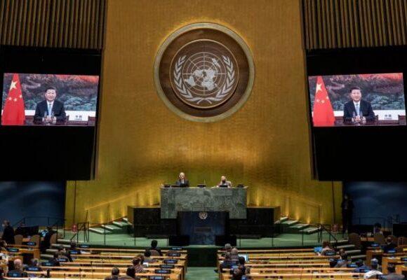 Αψιμαχίες ΗΠΑ – Κίνας στη Γενική Συνέλευση του ΟΗΕ – «Απελευθέρωσαν την πανούκλα» δήλωσε ο Τραμπ
