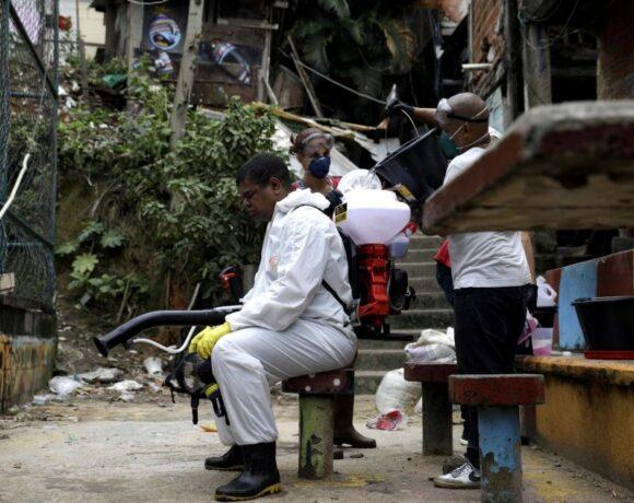 Βραζιλία : 310 νεκροί και 10