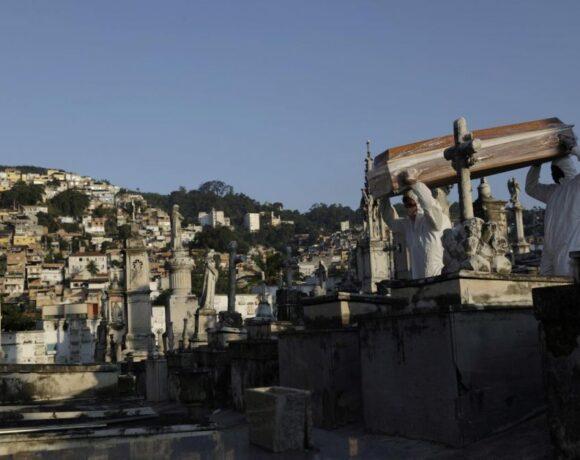 Βραζιλία : 983 θάνατοι το τελευταίο 24ωρο από τον κοροναϊό – 129