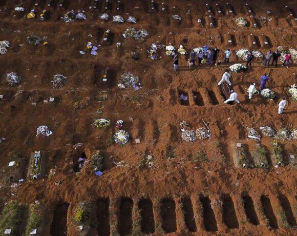 Βραζιλία : Νέα έκρηξη θανάτων με πάνω από 1