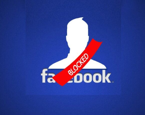 Γερμανία: Οι αρχές υποχρεώνουν το Facebook να ανοίξει τον λογαριασμό αποθανόντος ανήλικου κοριτσιού