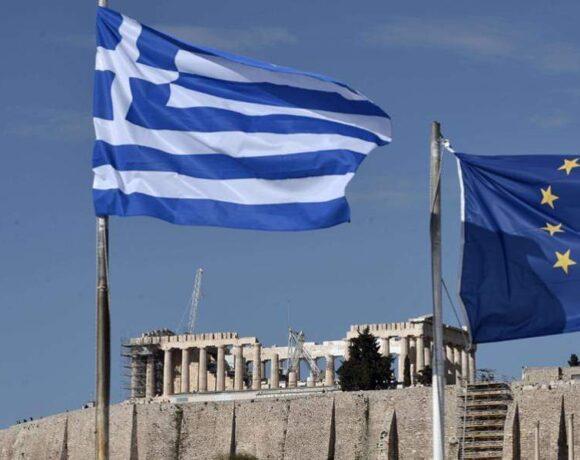 Δείκτης Οικονομικής Ελευθερίας: Τελευταία η Ελλάδα από τα κράτη-μέλη της ΕΕ το 2018