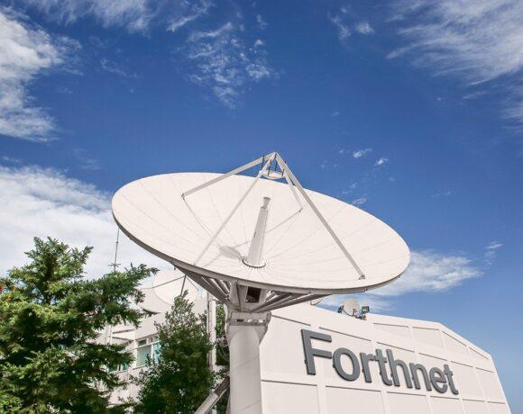 Εκλεισε και επίσημα η συμφωνία εξαγοράς της Forthnet