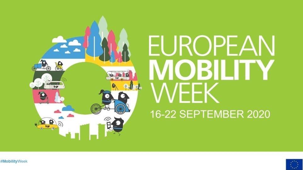 Ευρωπαϊκή Εβδομάδα Κινητικότητας: Πράσινη μετακίνηση χωρίς ρύπους για όλους!