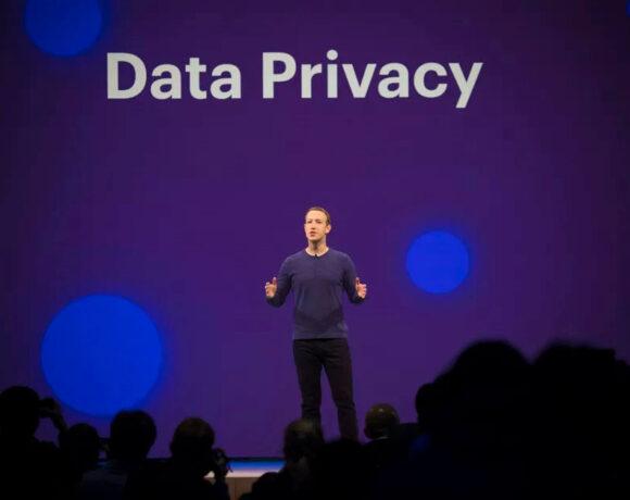 Η ΕΕ θέλει να σταματήσει η μεταφορά δεδομένων του Facebook στις ΗΠΑ