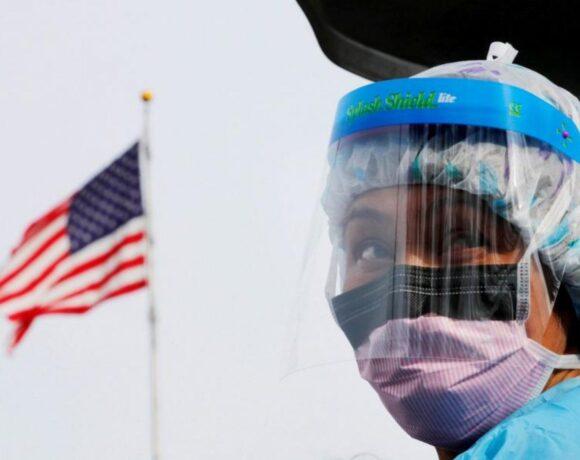 ΗΠΑ: Έσπασε το «φράγμα» των 200