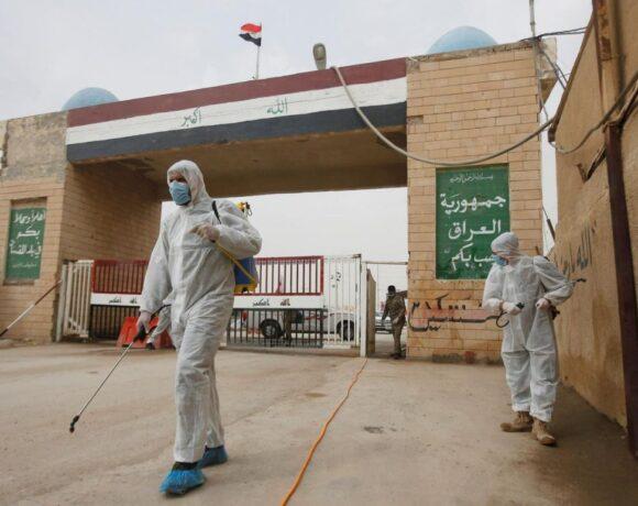 Ιράκ : Εκλεισε τα σύνορα στους αλλοδαπούς λόγω κοροναϊού