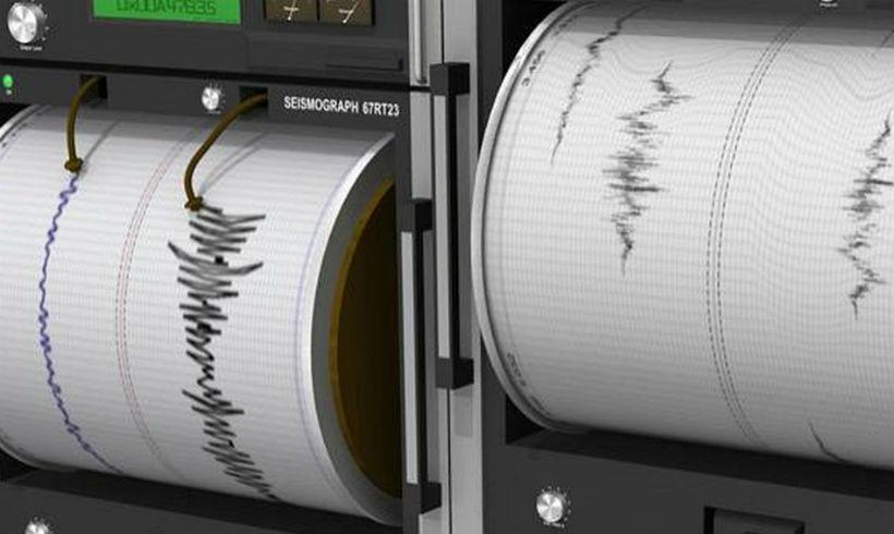 Ισχυρός σεισμός στη Ρωσία – Στη χερσόνησο Καμτσάτκα το επίκεντρο