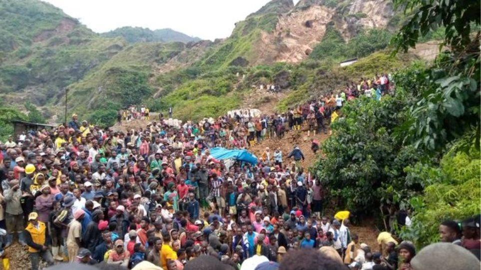 Κονγκό : Τουλάχιστον 50 νεκροί από κατάρρευση χρυσωρυχείου