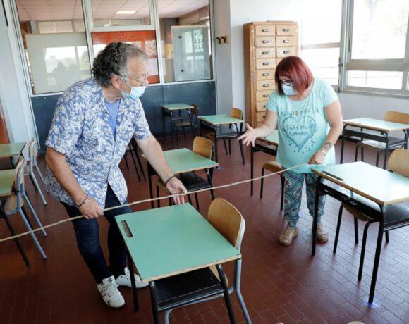 Κοροναϊός : Ανησυχία για το άνοιγμα των σχολείων στην Ιταλία