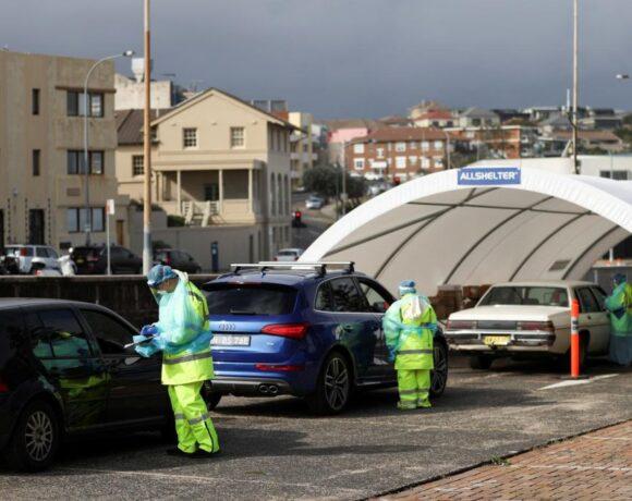 Κοροναϊός – Αυστραλία : Σε οριακή χαλάρωση των περιορισμών του lockdown προχωρούν οι Αρχές στην πολιτεία Βικτόρια