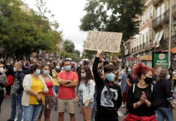 Μαδρίτη : Διαδηλώσεις κατά των «ρατσιστικών και με ταξικό πρόσημο» μέτρων για τον κοροναϊό