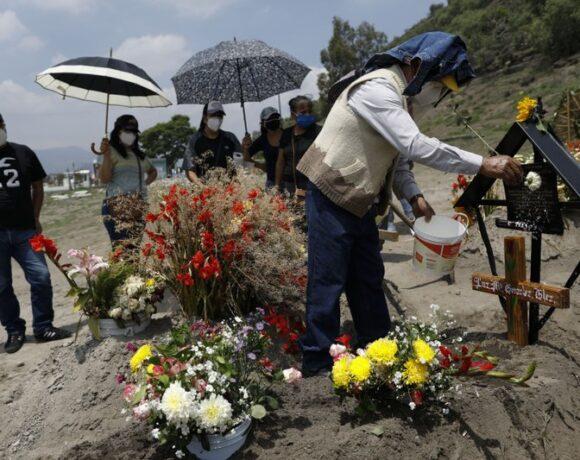 Μεξικό : Αλλοι 575 νεκροί σε 24 ώρες και 4