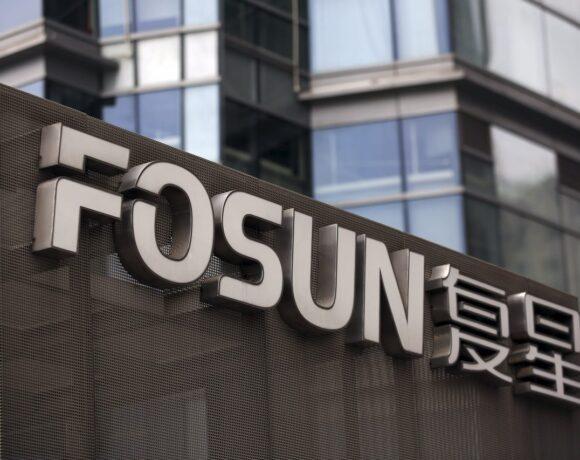 Μετά τη CVC Capital μπαίνει και η κινεζική Fosun για την Εθνική Ασφαλιστική