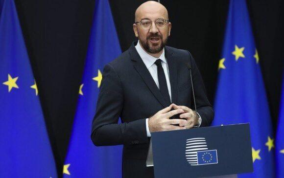 Μισέλ: Η ΕΕ εξετάζει «πολυμερή διάσκεψη» με συμμετοχή της Τουρκίας