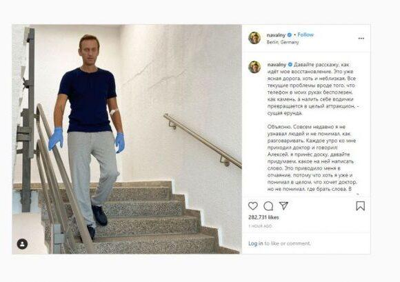 Ναβάλνι: Ανάρτησε φωτογραφία με τον ίδιο να κατεβαίνει σκάλες