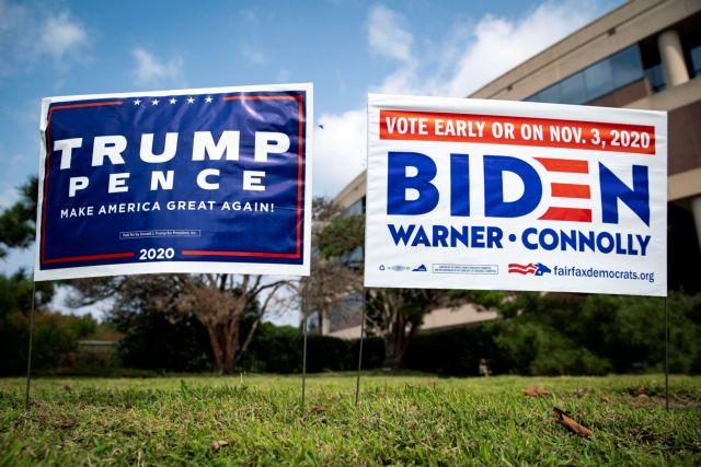 Ο Μπάιντεν αναμένει «ψέματα» και «προσωπικές επιθέσεις» στο πρώτο ντιμπέιτ με τον Τραμπ