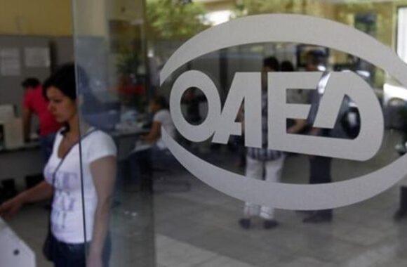 ΟΑΕΔ: Σε ισχύ η νέα υπηρεσία ηλεκτρονικής δήλωσης παρουσίας επιδοτούμενων ανέργων