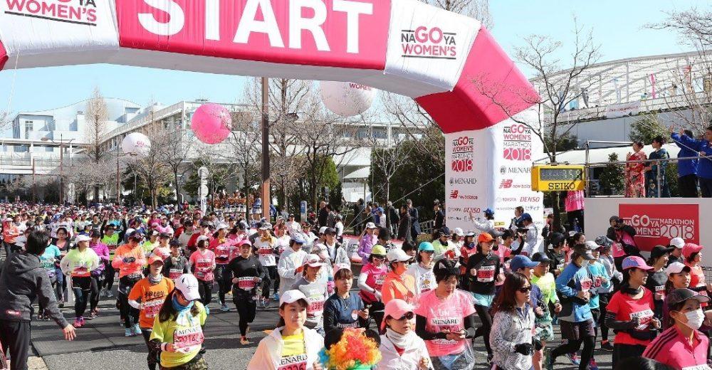 Οι Ιάπωνες πειραματίζονται ενόψει Ολυμπιακών